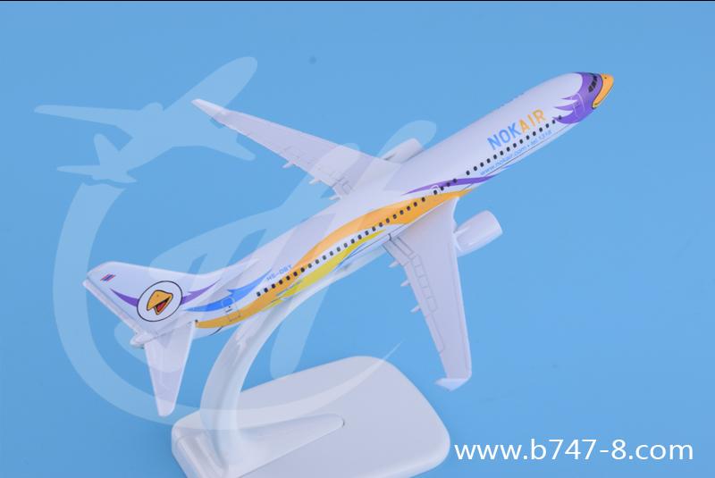 飞机模型B737-800皇雀航空波音金属纯手工静态摆件航模玩具礼品16cm 飞机模型B737-800皇雀航空
