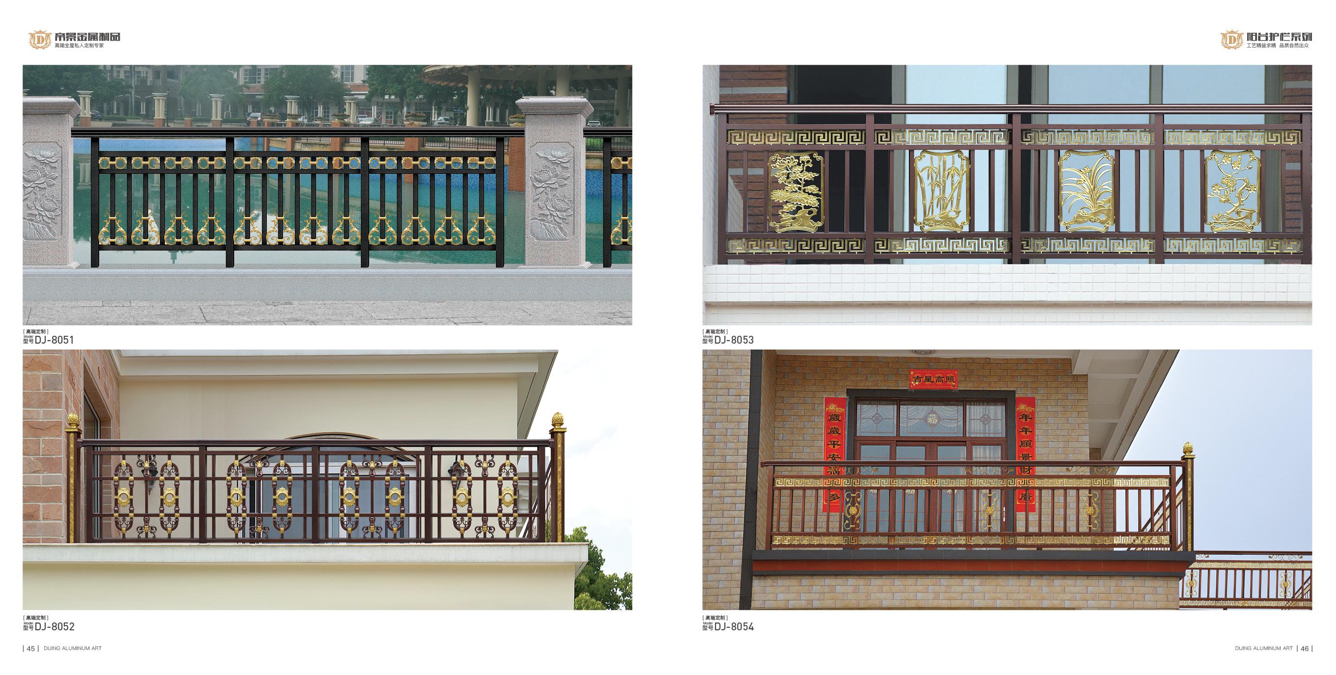 阳台护栏 东莞阳台护栏 阳台护栏销售 阳台护栏设计
