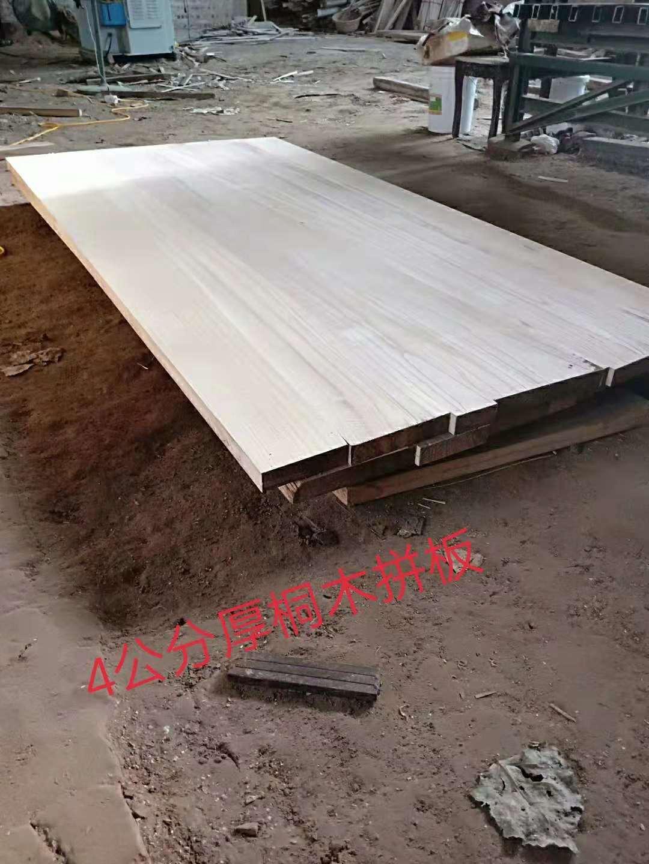 专业桐木工艺品板