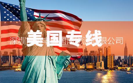 盐田双清包税慢船 盐田装柜 美国双清包税越低价 美国双清包税包派送 美国亚马逊双清包税 美国FBA双清包税