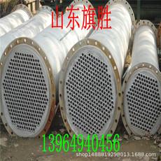 二手冷凝器 厂家直销冷凝器 提供二手冷凝器 维修冷凝器