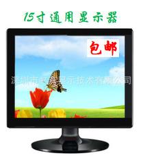 批发15寸液晶显示器收款显示器监控设备用高清LED节能液晶显示器