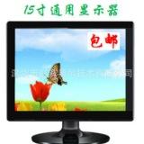 电脑液晶显示器 14.1寸LCD液晶屏 15寸LCD液晶屏质量