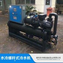上海螺杆冷水机生产厂家 螺杆冷水机 水冷螺杆式冷水机 上海低温水冷螺杆式冷水机组批发