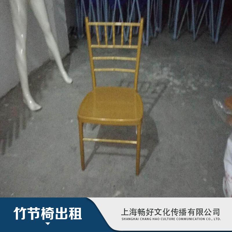 上海椅子租赁 上海沙发租赁口碑好