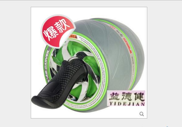 浙江超静音升级款健腹轮家用电镀款巨轮健腹轮健身器材健肌滚轮回弹 轮