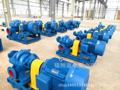 卧式S、SH型单级单吸水平中开式 卧式S、SH型中开泵价格 卧式S、SH型中开泵供应 福建卧式S、SH型中开泵南平卧式