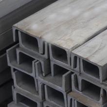 型材槽钢图片