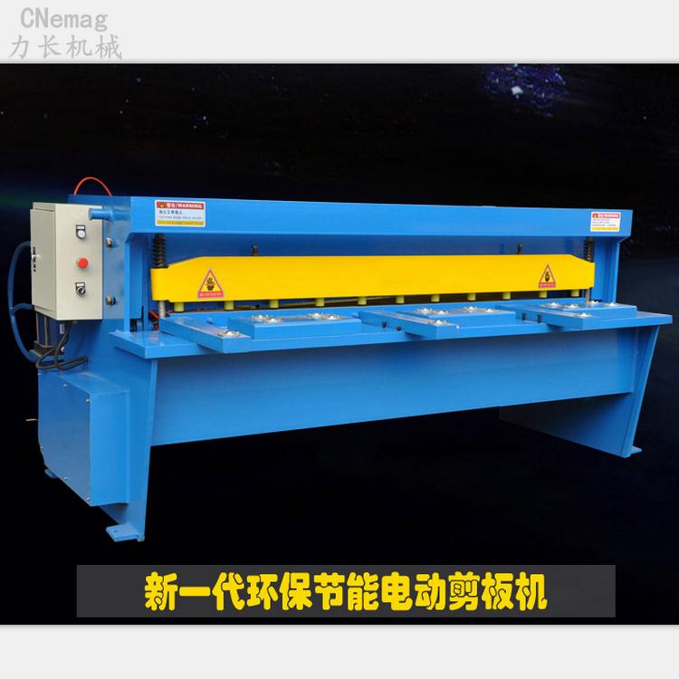 厂家直销供应机械电动剪板机/品牌推荐/质优价廉 力长机械电动剪板机