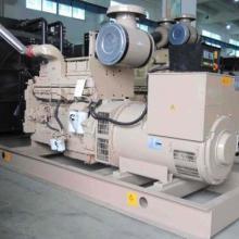 专业回收二手发电机  回收二手发电机 专业总公司