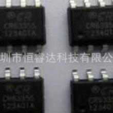 厂家直销CR6335S   长期供应CR6335S SOP8原边PWM功率开关 CR/启达原装现货