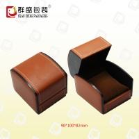 群盛包装  订做棕色高档手表盒 手表收纳盒 首饰盒