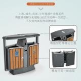 户外木条分类垃圾桶_户外木质果皮箱D-02A