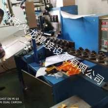 铁线弯框对焊一体机下料自动对焊机 广州线材自动折弯对焊机械设备
