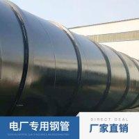 电厂专用钢管 厂家直销 供应 天津电厂专用合金管 大量从优 价格优惠