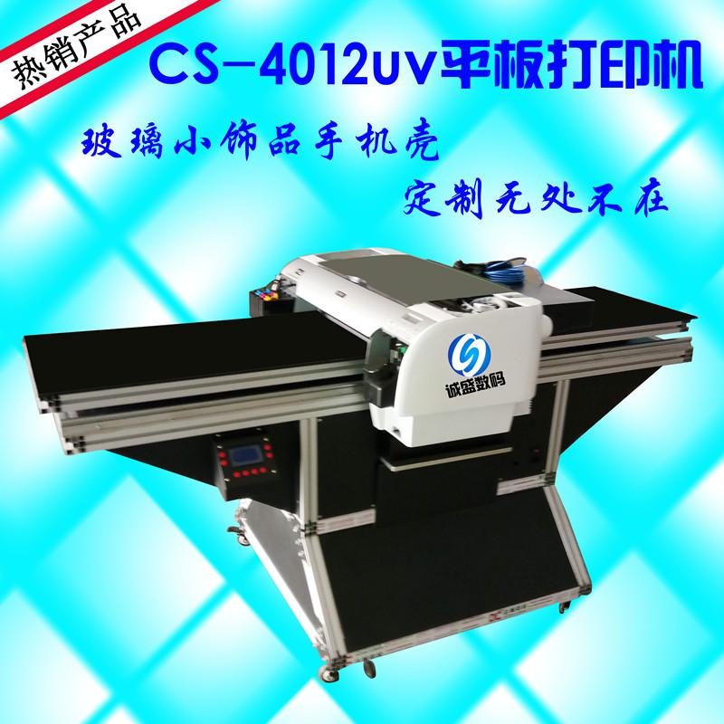 苏州小型创业打印机万能3D浮雕平板手机壳打印机南通uv打印机徐州打印机直销