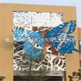 铝单板幕墙雕花铝板镂空造型冲孔铝单板