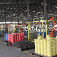 郑州第三厂电缆阻燃聚乙烯绝缘产品详细介绍