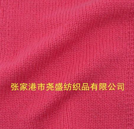 厂家直销精纺抗腈纶包芯纱罗兰绒仿羊驼小兔包芯纱精纺抗起球腈纶包芯纱