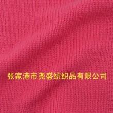 厂家直销精纺抗腈纶包芯纱罗兰绒仿羊驼小兔包芯纱精纺抗起球腈纶包芯纱批发