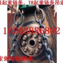 70级链条_出口70级80级链条20mm22mm26mm28mm起重链条