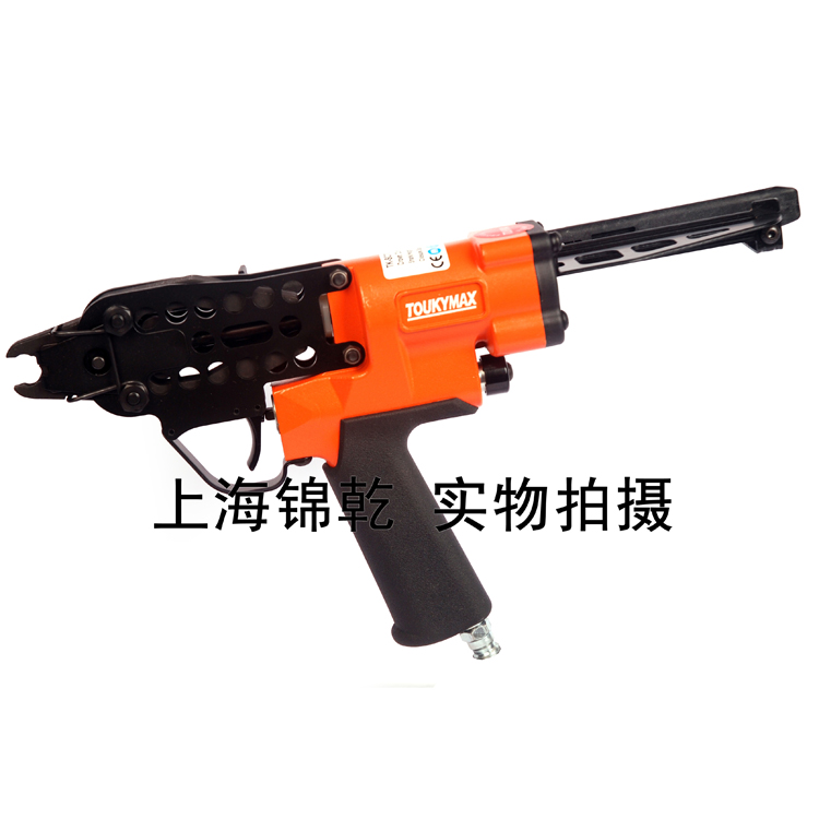 台湾TOUKYMAX东畸TK-SC7C汽车坐垫打钉机气动C型打钉机扣布机汽车坐垫椅绑养殖笼子打钉机