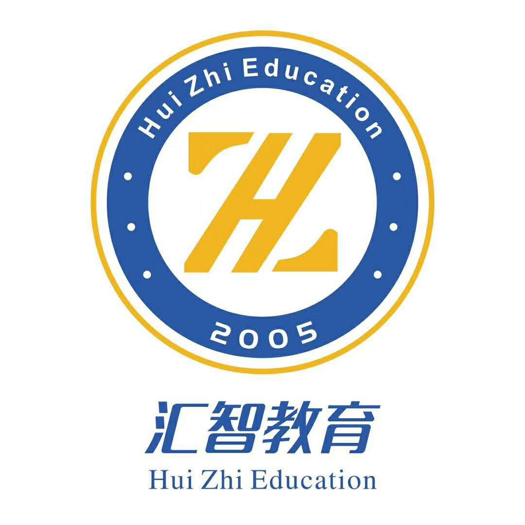 广东哪里有教育辅导班
