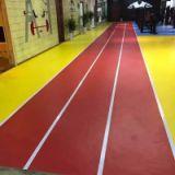 深圳PVC橡胶地板批发-深圳PVC橡胶地板价格-深圳PVC橡胶地板厂家