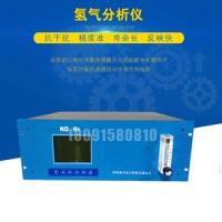 电化学氢气检测仪