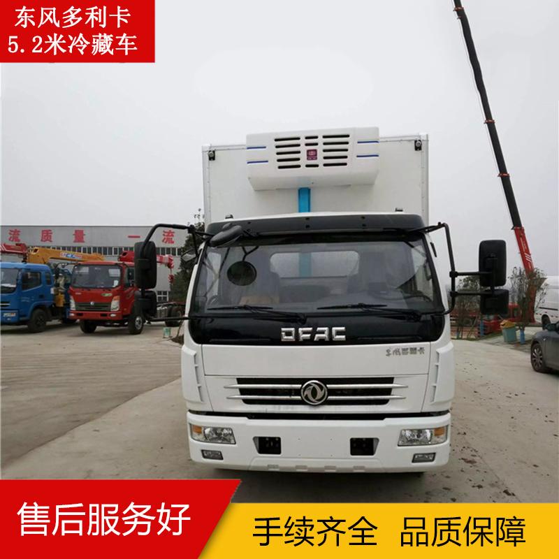 东风多利卡5.2米冷藏车 东风多利卡冷藏车|5.2米厢式冷藏