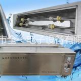 供应网纹辊超声波清洗机 超声波清洗机