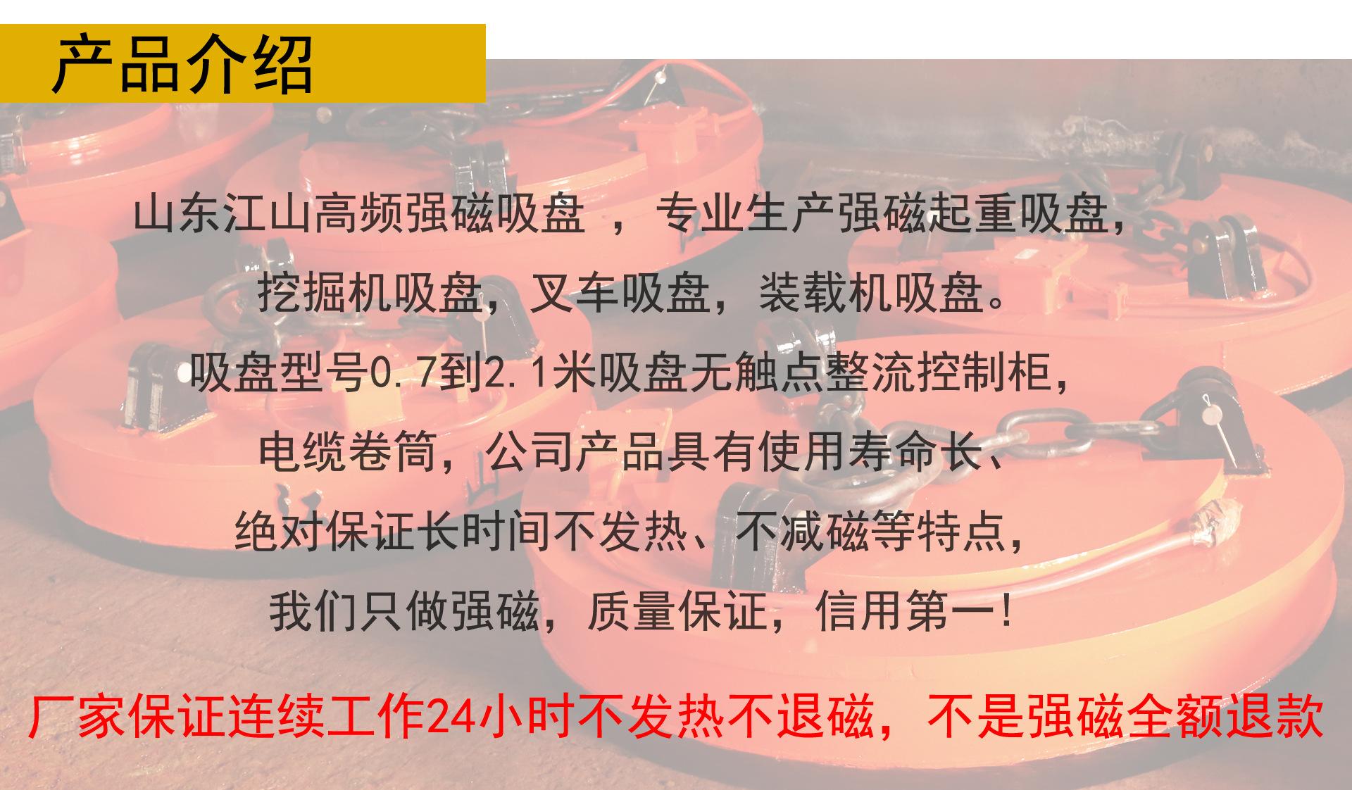 上海龙门吊吸盘厂家直销