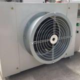 大棚热风机 电热风机 温室热风机 温室棚热风机 温室加热电热风机