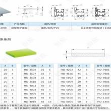 L型垫条  Z型垫条 S型垫条  Q型垫条 铝型材垫条厂家批发