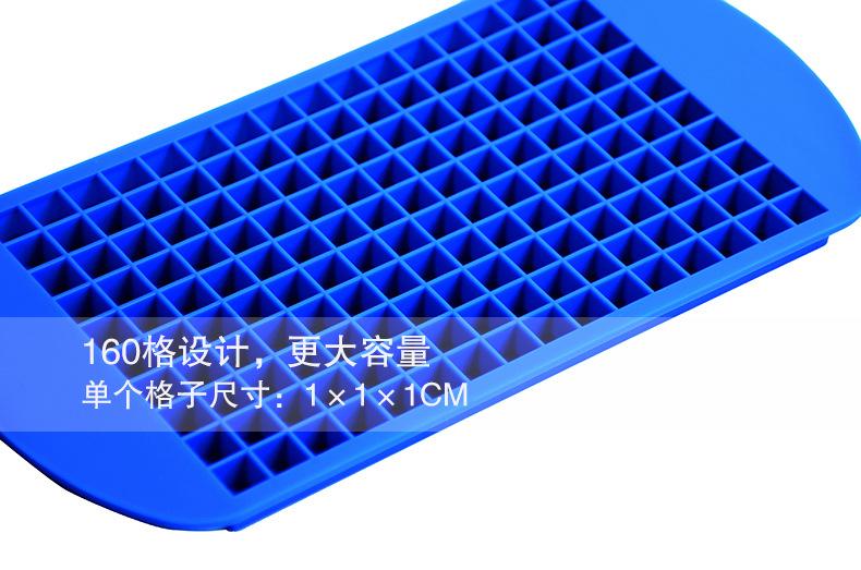 160冰格 硅胶冰格 160硅胶冰格 冰格价格哪家便宜 冰格价格多少 冰格制造商 160优质冰格