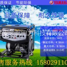 西安雅马哈10kw发电机EF10500E价格批发