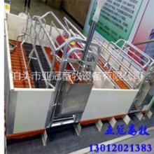 供应沈阳养猪设备YG-01欧式母猪产床, 欧式双体母猪产床,欧式母猪分娩栏批发