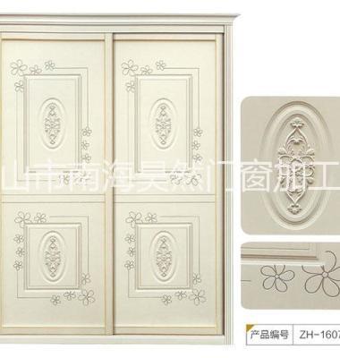 雕刻衣柜图片/雕刻衣柜样板图 (2)