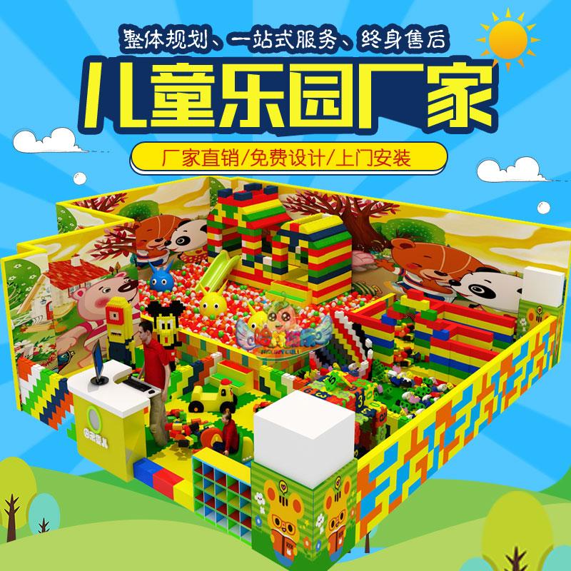 儿童游乐园供应商EPP积木儿童游乐园供应商,温州儿童游乐园供应商