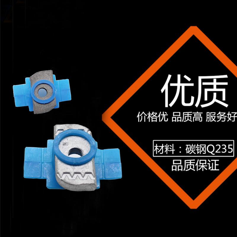 国标塑翼螺母 光伏专用热镀锌滑块螺母 镀锌菱形螺母