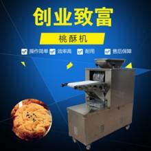 小型桃酥机 多功能桃酥机饼干机 桃酥机多少钱一台
