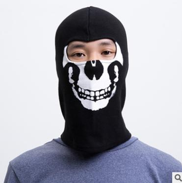 骷髅面罩 骷髅面罩生产厂家 骷髅面罩供应商 骷髅面罩报价 骷髅面罩直销 骷髅面罩哪家好