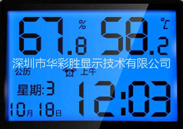 定制电子温湿度计用LCD液晶显示 定制温湿度计用LCD液晶显示屏