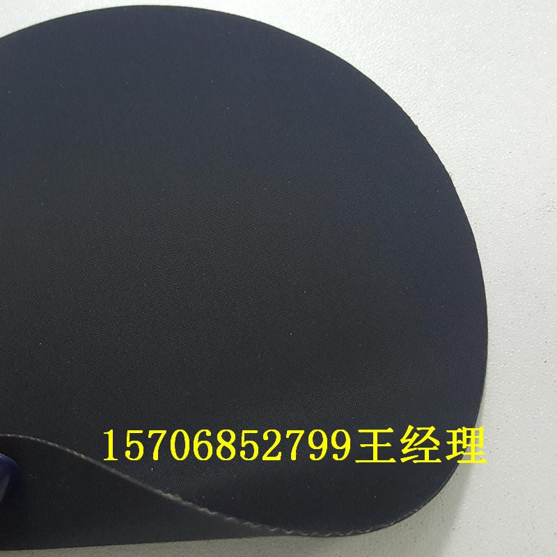 橡胶夹网布 HYPALON 海帕龙 海帕伦 运动防护耐磨环保面料 布纹夹网布