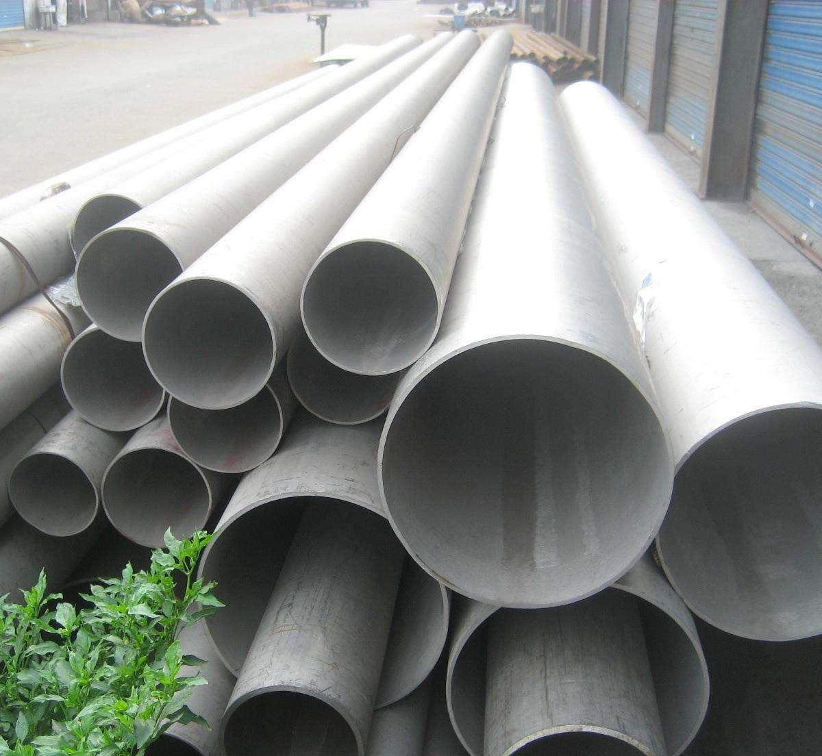 供应不锈钢管 不锈钢管厂家 不锈钢管供应商 不锈钢管价格
