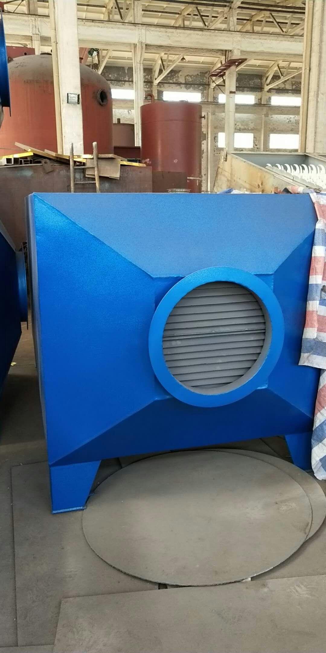 UV废气处理设备厂家直销   江苏从鑫  品质优