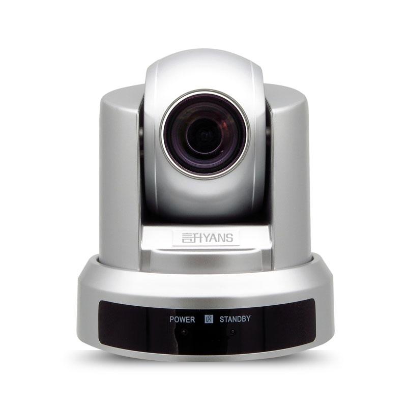 视频会议摄像机 1080P高清摄像头 USB接口广角无畸变 厂家直销