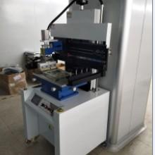 高精度半自动锡膏印刷机   SMT半自动印刷机图片