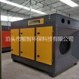 UV光氧净化器实体生产厂家 光氧废气处理设备 uv光氧催化废气处理净化器 环保设备