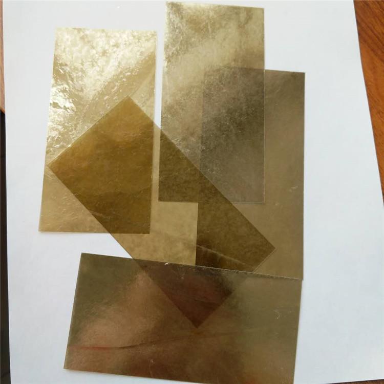 出售优质天然云母片 绝缘耐高温材料 规格尺寸可加工定制 加工定做云母片